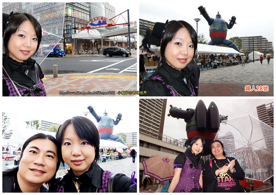 2010-10-31-26.jpg